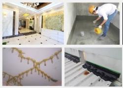 Phương pháp chống thấm cho trần bê tông của phòng ăn biệt thự