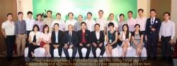 Công ty Cổ phần Lumi Việt Nam